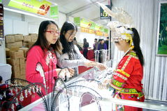 Shenzhen china: baoan shopping festival Stock Photography