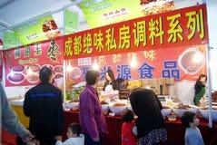 Shenzhen china: baoan shopping festival Stock Image