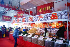 Shenzhen china: baoan shopping festival Stock Photos