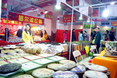 Shenzhen china: baoan shopping festival Stock Image