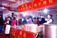 Shenzhen china: baoan shopping festival Stock Photography