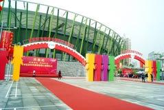 Shenzhen china: baoan shopping festival Stock Photos