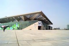 Shenzhen, china: baoan stadium Royalty Free Stock Photos
