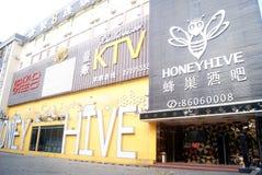 Shenzhen, China: Bar Royalty Free Stock Images