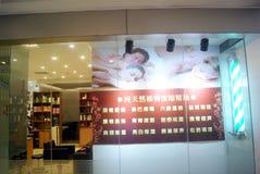 Shenzhen, China: beauty shop Royalty Free Stock Image