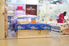 Shenzhen, China: bedding shop Royalty Free Stock Images