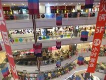 Shenzhen, China: bens na exposição nos supermercados Imagens de Stock Royalty Free