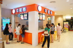 Shenzhen, China: beverage and food shops Stock Photography
