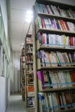 Shenzhen, China: bibliotheekboeken Royalty-vrije Stock Foto