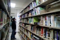 Shenzhen, China: bibliotheekboeken Royalty-vrije Stock Afbeeldingen