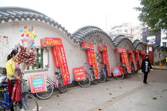 Shenzhen, China: Bicycle advertising sales Stock Photography