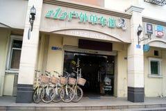 Shenzhen china: bike rental Royalty Free Stock Photo
