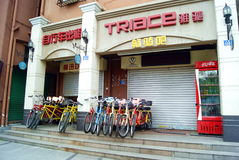 Shenzhen china: bike rental Stock Photo