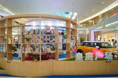 Shenzhen, China: Book Reading Lounge Royalty Free Stock Image