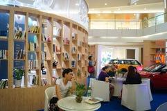 Shenzhen, China: Book Reading Lounge Stock Image