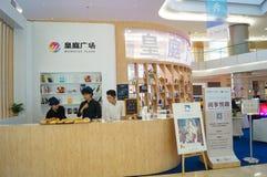 Shenzhen, China: Book Reading Lounge Royalty Free Stock Photo