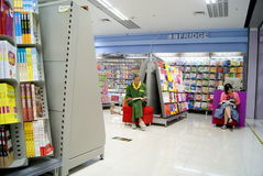 Shenzhen china: bookstore books Stock Images