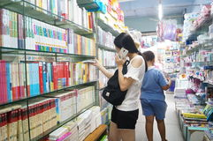 Shenzhen, China: Bookstore's interior landscape Stock Photo