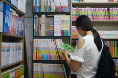 Shenzhen, China: Bookstore's interior landscape Royalty Free Stock Photo