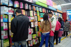 Shenzhen, china: bookstore to buy books Stock Photos