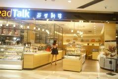 Shenzhen, China: bread and cake shop Royalty Free Stock Photo