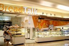 Shenzhen China: brood winkels en consumenten Royalty-vrije Stock Afbeelding