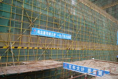 Shenzhen, China: building construction site Royalty Free Stock Photos