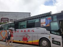 Shenzhen, China: bus for voluntary blood donation Royalty Free Stock Photography