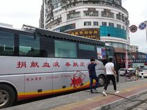 Shenzhen, China: bus for voluntary blood donation Stock Photography