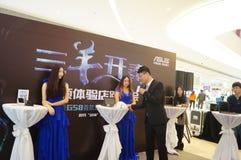 Shenzhen, China: Business Promotions Stock Photography