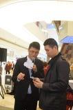 Shenzhen, China: Business Promotions Stock Image
