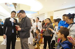 Shenzhen, China: Business Promotions Stock Images