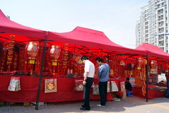 Shenzhen china: buy spring festival couplets Royalty Free Stock Photography