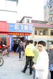 Shenzhen china: buy the tickets Stock Photos