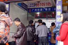 Shenzhen, China: buying train tickets Stock Photography