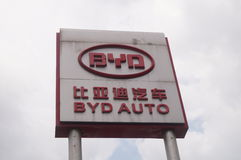 Shenzhen, China: BYD Stock Afbeelding