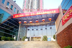 Shenzhen, china: calligraphy and photography exhibition Stock Photo
