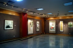 Shenzhen, china: calligraphy and photography exhibition Royalty Free Stock Image