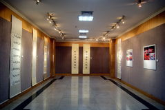 Shenzhen, china: calligraphy and photography exhibition Royalty Free Stock Images