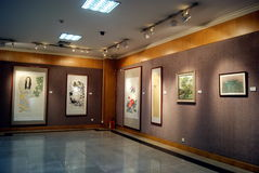 Shenzhen, china: calligraphy and photography exhibition Stock Photography