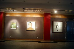 Shenzhen, china: calligraphy and photography exhibition Royalty Free Stock Photography