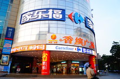 Shenzhen, China: Carrefour supermarket Royalty Free Stock Photo