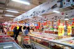 Shenzhen, china: carrefour supermarket Royalty Free Stock Image