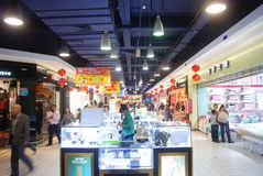 Shenzhen, china: carrefour supermarket Stock Images