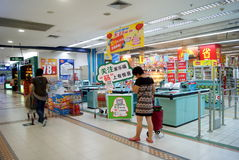 Shenzhen china: carrefour supermarket Stock Photo