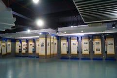 Shenzhen, China: Celebrity knowledge Exhibition Royalty Free Stock Photography