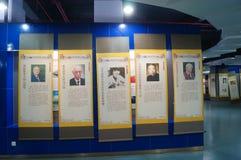 Shenzhen, China: Celebrity knowledge Exhibition Stock Photography