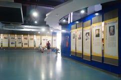 Shenzhen, China: Celebrity knowledge Exhibition Royalty Free Stock Images