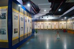 Shenzhen, China: Celebrity knowledge Exhibition Stock Photos