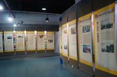 Shenzhen, China: Celebrity knowledge Exhibition Royalty Free Stock Photos